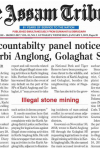 Accountabilty panel notice to Karbi Anglong, Golaghat SPs